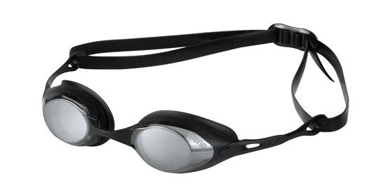 Úszószemüvegek  73bb7faaab
